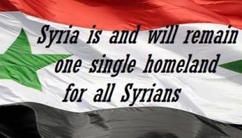 cropped-syria-1-single-homeland-flag-990x260-wpi